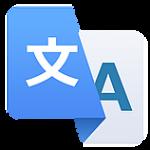 Seniorensmartphone als Reisebegleiter: Google Translator